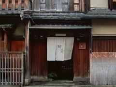 日本料理店の求人の画像
