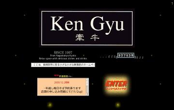 KenGyu